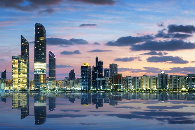 IMVAC 2019 Middle East Conference to be held in Abu Dhabi in 2019